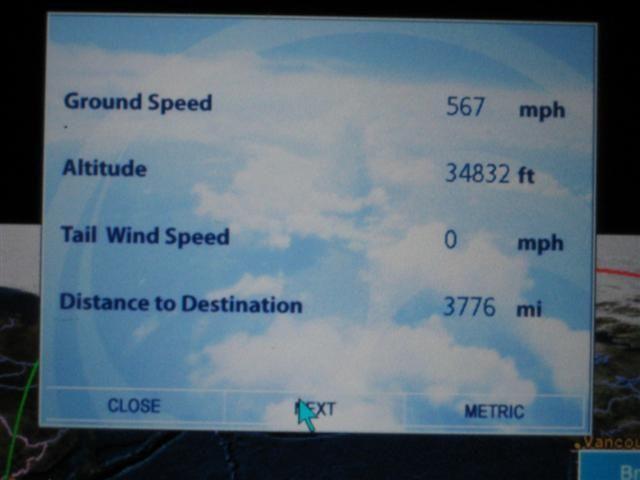 KAL 082 Flight Data